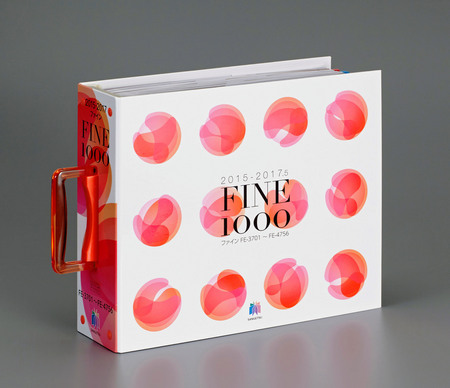 fine1000 catalogue