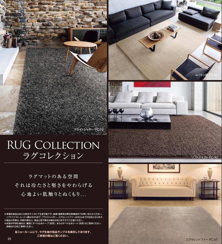 Thảm tấm sofa, giường ngủ (Rug)